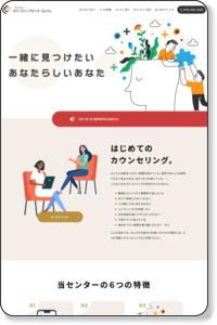 栄仁会カウンセリングセンター|医療法人栄仁会 宇治おうばく病院