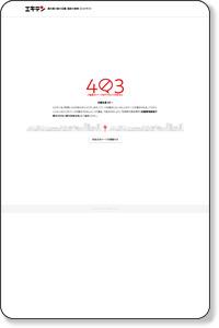 24時間営業(by タラオ)-スーパーセンター トライアル苫小牧店の口コミ/苫小牧市糸井|エキテン