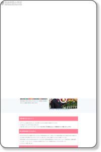 星美学園小学校|東京都北区 - 私立カトリック・ミッションスクール