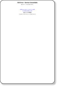 エルデンシアELDENCIA【公式HP】|練馬、中野、世田谷、杉並エリアの新築マンション|物件情報