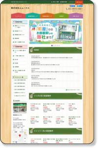 Link - 暮らしの情報 | 町屋のエムハウス 荒川区不動産 賃貸,売買,ブログ,賃貸管理