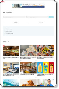 アイサバイ(タイ古式マッサージ アロマオイルマッサージ |渋谷 神泉 宇田川町)/レッツビューティ