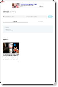 板橋の学校・教育施設情報/レッツエンジョイ東京