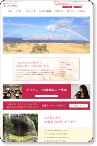横浜 催眠療法(ヒプノセラピー)伊藤恵理カウンセリングルーム『フェアリィ』