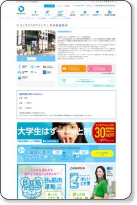 渋谷宮益坂店 | コンタクトレンズのアイシティ