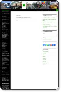 福島県高速バス時刻表一覧(郡山・福島・いわき・会津若松) -The High-way Bus Timetable in Fukushima Pref.