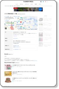 エトロ伊勢丹新宿(メンズ) : ETRO Isetan Shinjuku (Men) - ショップ情報・店舗地図 - ファッションプレス