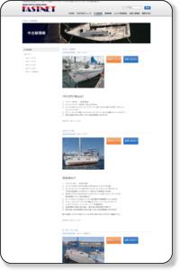 http://www.fastnet-jp.com/tyukotei/