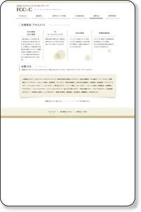 各種検査・アセスメント、治療方法について | FCC&C ファミリーチャイルド カウンセリング&クリニック