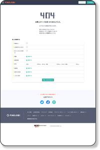 株式会社エムオン・エンタテインメント(代表:渋谷 学(代表取締役))の会社概要 | Find Job!
