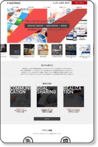 美容広告 リラクゼーション アスリート 様 デザイン|東京都の総合広告代理店なら株式会社ファインプロスへお任せください。