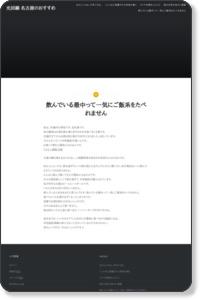 結婚調査 香川 | 探偵 興信所−第一総合探偵事務所 香川