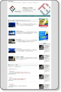 Flash Works−ホームページ素材Flash(フラッシュ)を無料配布