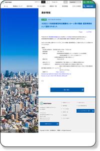 文京区にて地域密着型特別養護老人ホーム等の整備・運営事業者として選定されました | 最新情報 | 福祉・介護・支援 社会福祉法人 奉優会(ほうゆうかい)