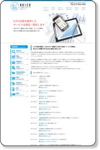 滋賀県・京都のホームページ作成・制作会社,iphone,ipad,android,スマートフォンアプリの開発会社 株式会社ナスカ