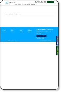 1人暮らしの賃貸物件一覧 (1ページ目) | 中央区・江東区・港区の賃貸なら富士ショウ