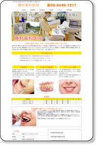 http://www.fujimura-dental.com/