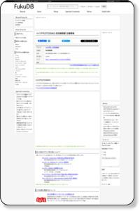 イッツデモ(ITS'DEMO) 西武練馬駅 ショップ・店舗情報 | 服DB メンズファッション情報サイト