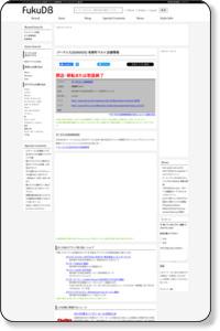 ジーナシス(JEANASIS) 有楽町マルイ ショップ・店舗情報 | 服DB メンズファッション情報サイト