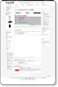 ジュンメン(JUN MEN) 品川店フォークランド ショップ・店舗情報 | 服DB メンズファッション情報サイト