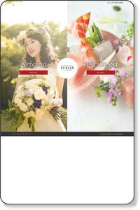 FURIAN[フリアン]山ノ上迎賓館【結婚式場・ハウスウエディング 滋賀・京都】
