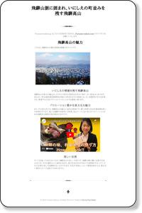 http://www.furusato-taiken.jp/index.html