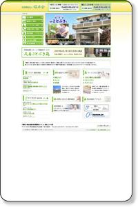 東京都福生市 介護老人福祉施設(特別養護老人ホーム) 福生ことぶき苑