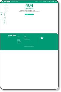 フタバ図書WEB / 店舗詳細