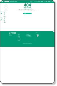 フタバ図書WEB / 店舗案内