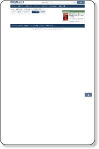 商品先物でいこう [株式投資|書籍・投資ツール|カテゴリ検索] 投資リンク集