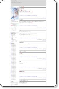 麻倉梨花子ちゃんのブログ