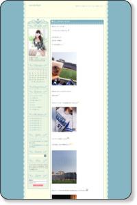 土屋エミリちゃんのブログ