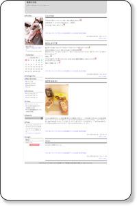 春沢実果ちゃんのブログ