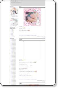 稲葉じゅりちゃんのブログ