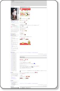 小井川かえでちゃんのブログ