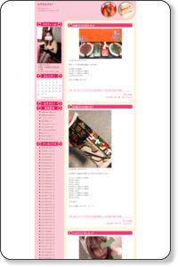 小嶋 みずきちゃんのブログ