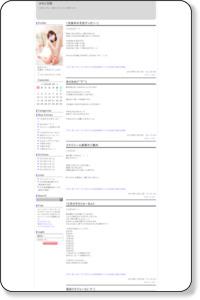 中山 美奈子ちゃんのブログ