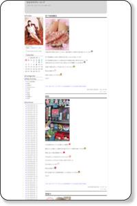 樹 なな子ちゃんのブログ