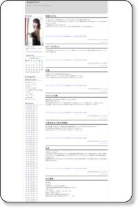 小川あさみちゃんのブログ