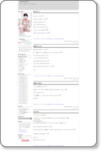 倉田聡美ちゃんのブログ