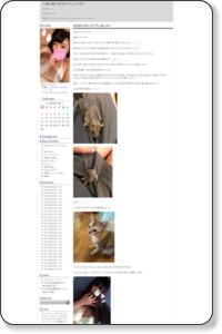 原田しおりちゃんのブログ