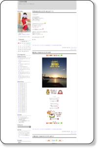 橘 小春ちゃんのブログ