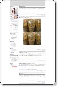 水川 ゆいちゃんのブログ