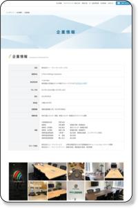会社概要-アクセスマップ | 株式会社ジー・スリーホールディングス ホームページ