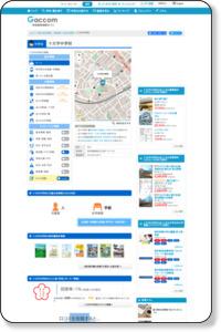 十文字中学校(豊島区) - 学校教育情報|Gaccom[ガッコム]