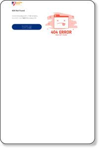 専門学校ESPエンタテインメント|学校基本情報|日本の専門学校