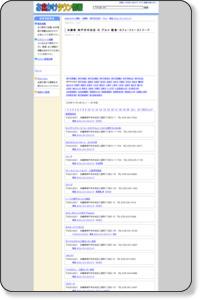 兵庫県 神戸市中央区 の グルメ 軽食・カフェ・ファーストフード 〜お出かけタウン情報