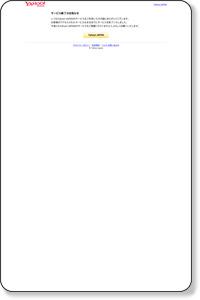 初心者ハイキング 登山 トレッキング インプレッシブ 山ガール&森ガール&山ボーイ 東京神奈川埼玉千葉山梨