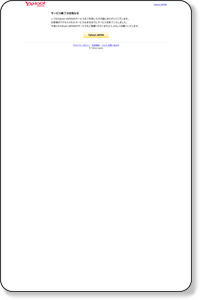 なら新大宮クリニック/奈良県奈良市心療内科精神科カウンセリングルーム/トップページ