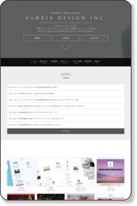 GLORIA design Inc.[グロリアデザイン]美容室・エステ・ネイルサロン・HP制作・広告・撮影